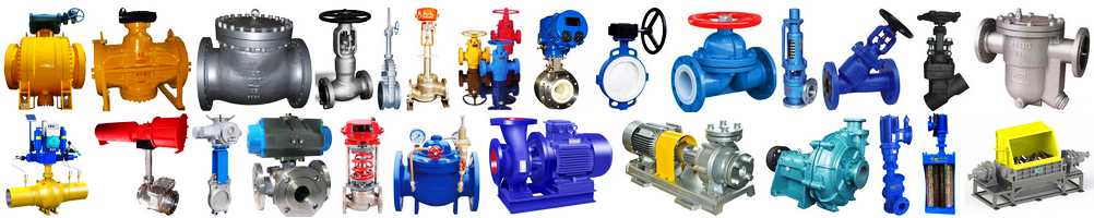 Industrial valves, actuators, pumps, shredders