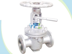 Metal seal lifting plug valve